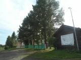Усадьба Лампсакова в Ново-Кусково