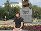 Памятник изобретателю радио Попову