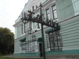 Омский музей изобразительных искусств