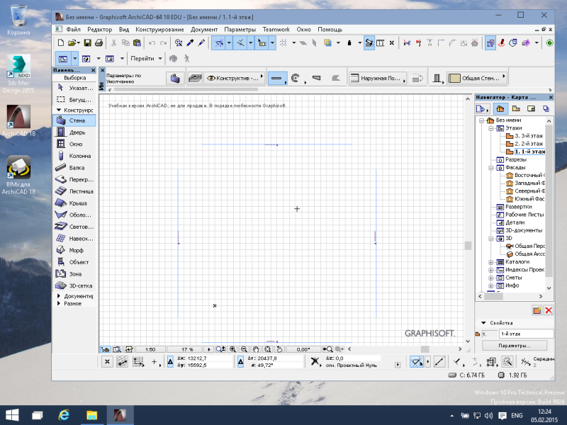 Windows 10 - ArchiCAD 18