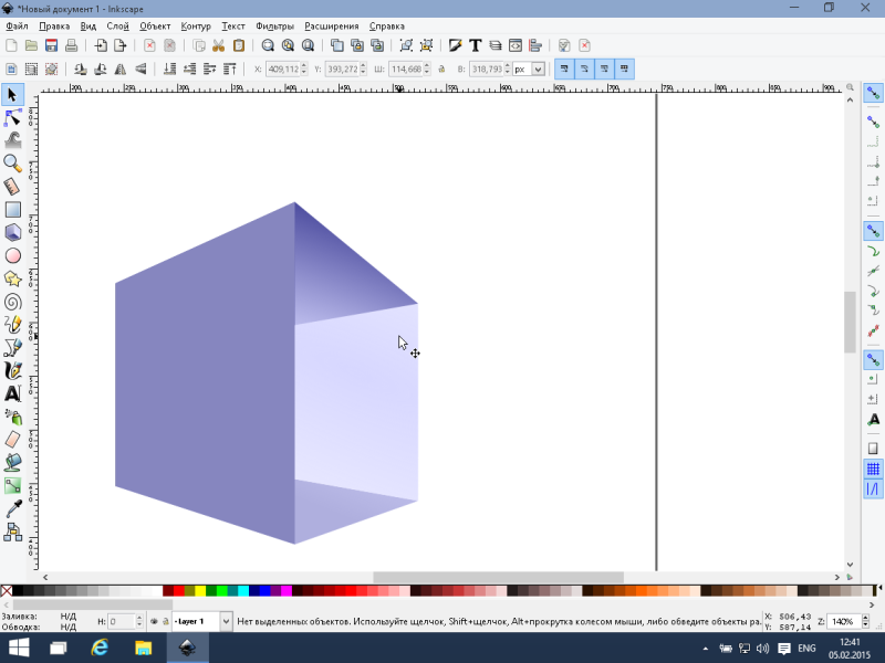 Windows 10 - Inkscape