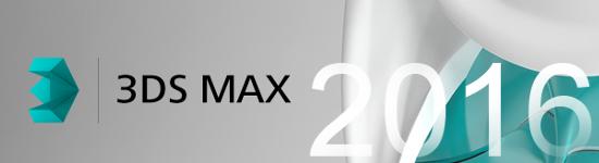 3ds Max 2016 logo 550x150