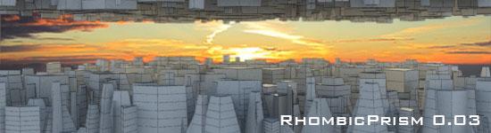 RhombicPrism0_03