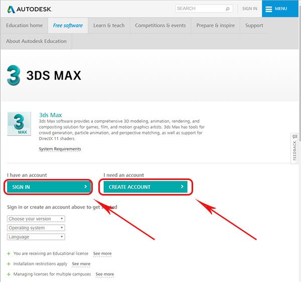 Где скачать 3ds Max 4 - вход в аккаунт