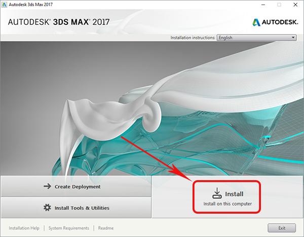 Установка 3ds Max 2017 4 - запуск установки