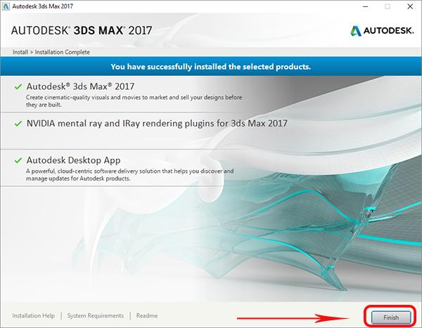 Установка 3ds Max 2017 6 - завершение установки