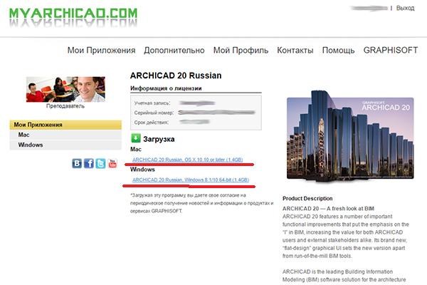 myarchicad_3