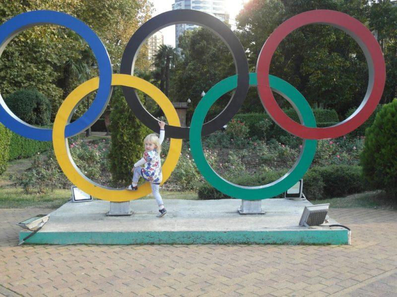 Олимпийские кольца на Навагинской