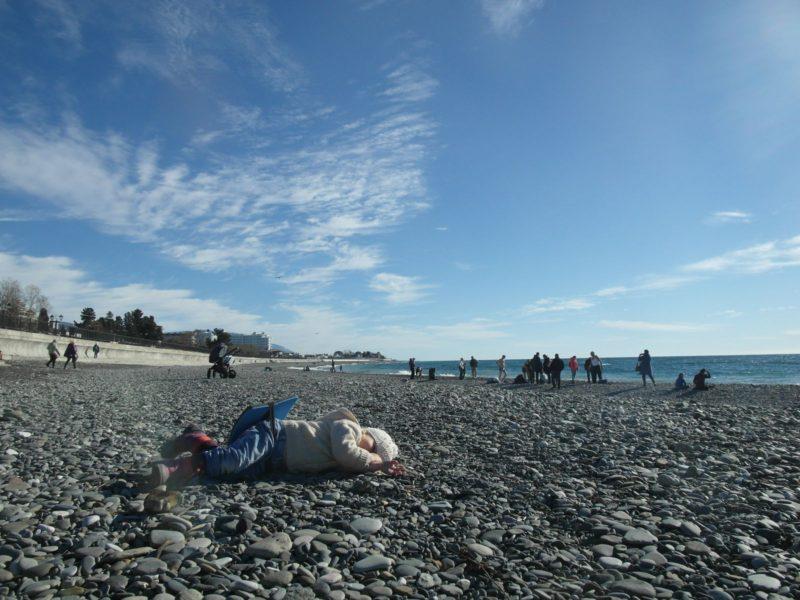 Прогулка у моря- 26 ноября